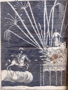 Za 5 artifice 228x300 Pyrotechnie, machines de guerre... trois livres rares du XVIIe siècle à la Bibliothèque
